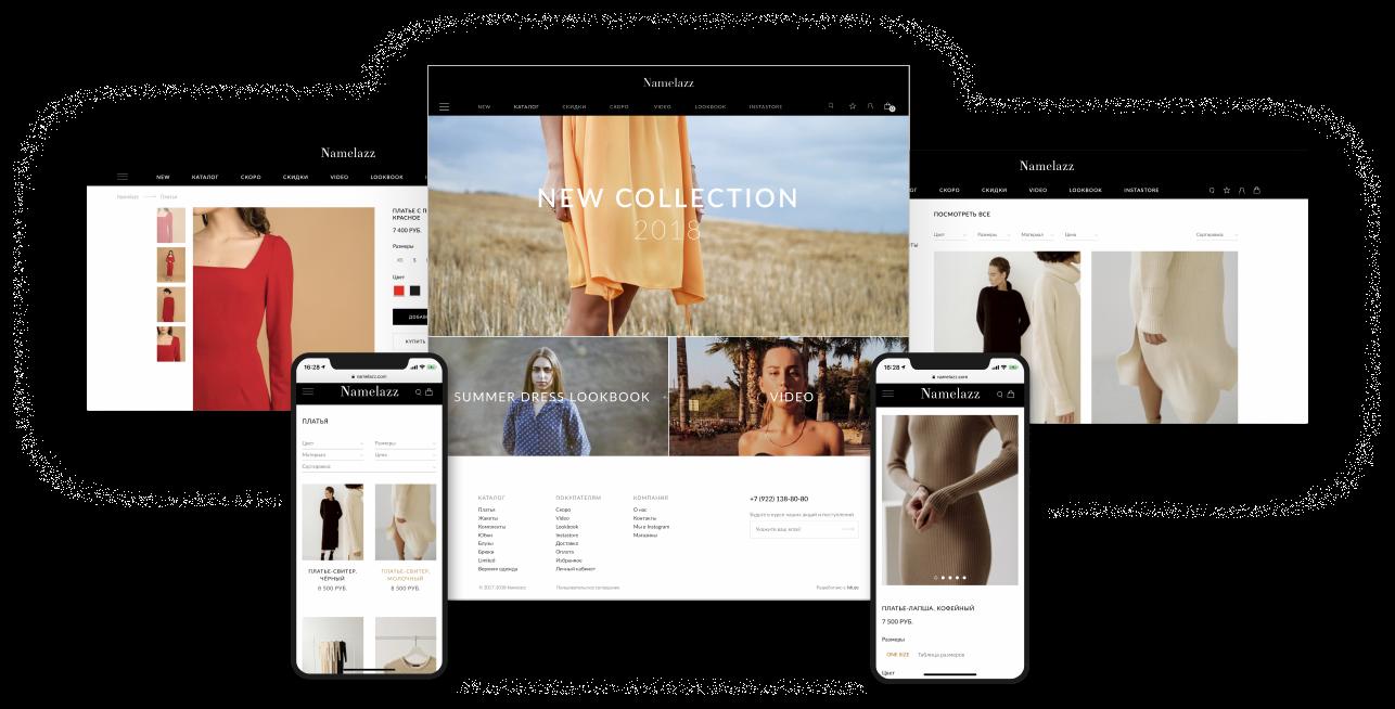 Интернет-магазин женской одежды с фокусом на пользователей мобильных устройств